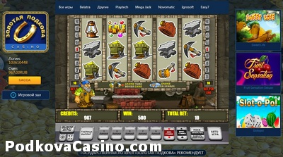 игровые автоматы клуба