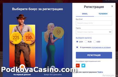 регистрация в казино слотокинг