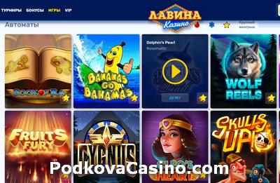 игры казино лавина